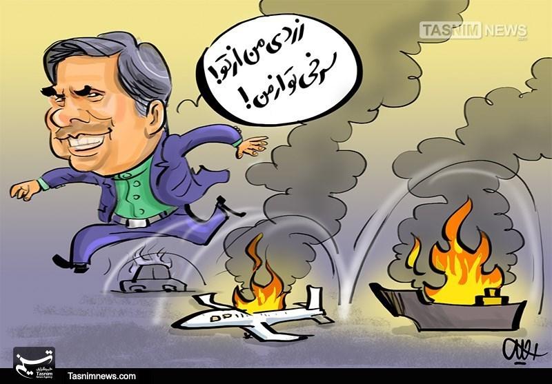 """کاریکاتور/ """"آخرکار"""" آخوندی در آستانه چهارشنبهسوری"""