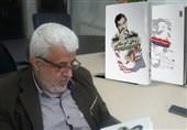 «رؤیای آمریکایی»، بازخوانی جنگ نیابتی آمریکا علیه ایران منتشر شد