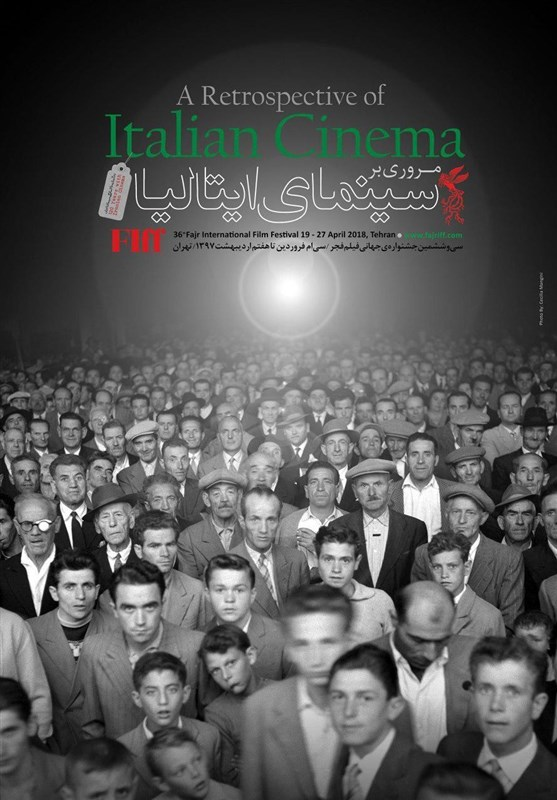 مروری بر سینمای ایتالیا در جشنواره جهانی فیلم فجر - اخبار تسنیم - Tasnim