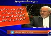 در گفتوگو با یک رسانه پاکستانی مطرح شد؛ اظهارات ظریف درباره روابط ایران-عربستان و نحوه دستگیری دو تروریست انتحاری