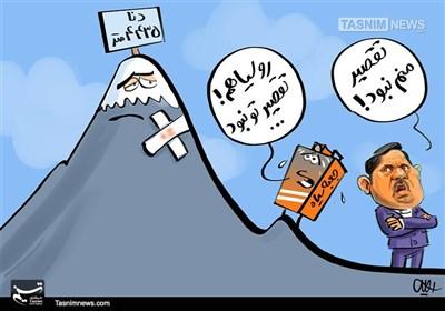 کاریکاتور/ روسیاه و روسفید ،سقوط هواپیما!