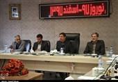 بجنورد| نشست خبری ستاد راهداری و حمل و نقل جادهای خراسان شمالی به روایت تصویر