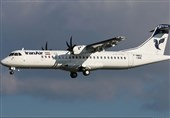 France Says 'Hopeful' ATR Can Deliver Planes to Iran