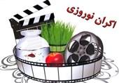 فروش فیلمهای اکران 98 در هفته اول عید/بلیتهایی که نیمبها فروخته نشد