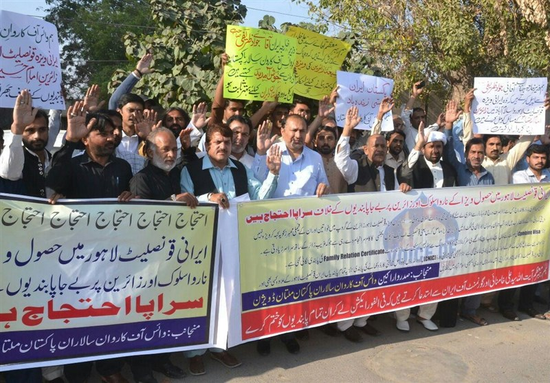وائس آف کاروان سالار پاکستان: رہبر انقلاب کے عاشق ہیں لیکن لاہور میں ایرانی قونصلیٹ بطور ٹریول ایجنسی کام کررہا ہے + تصویر