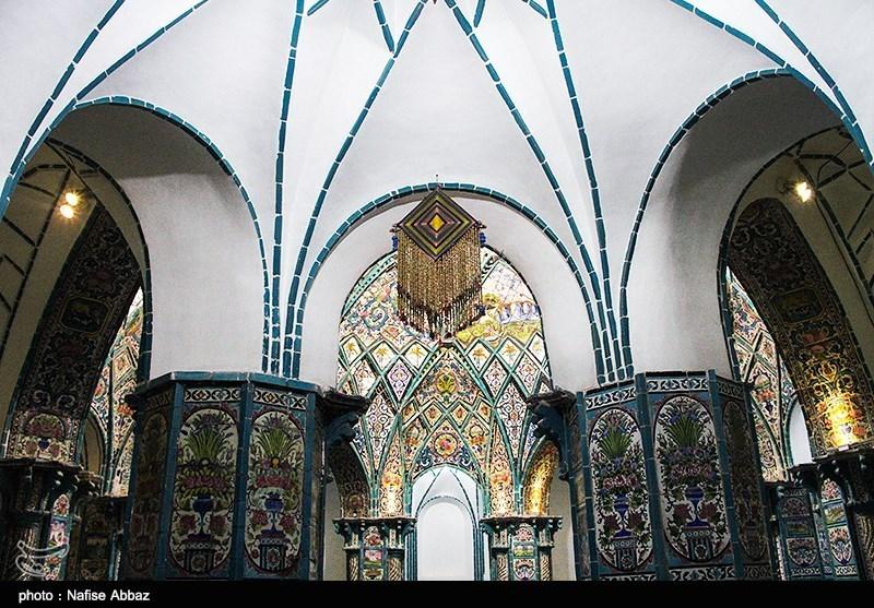 Arak Four Seasons Bath: An Iranian Historic Bathroom