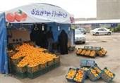 بیرجند|میوه تنظیم بازار در 50 واحد صنفی عرضه میشود
