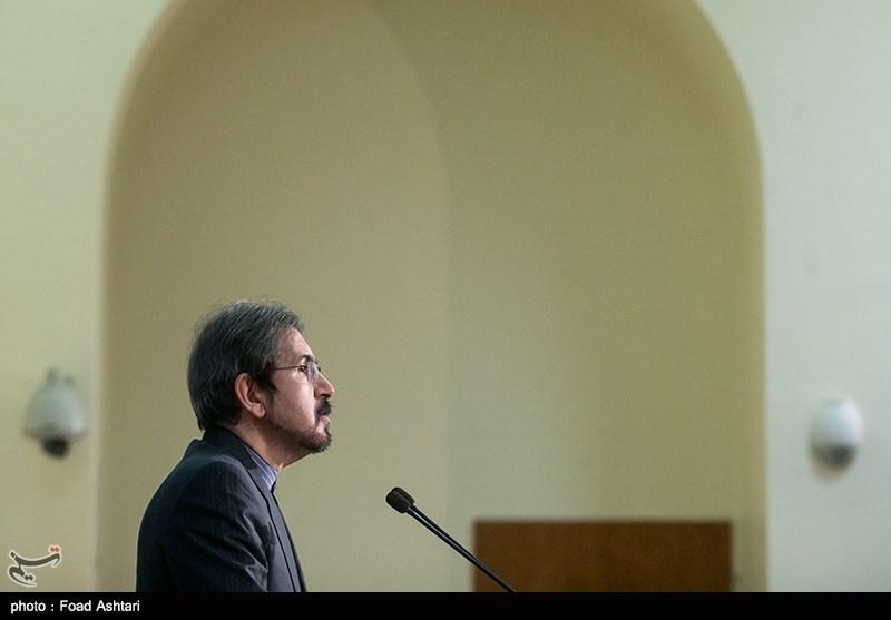 US Gives Iran Memo on Treaty of Amity