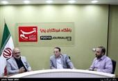 میزگرد تخصصی بررسی تحولات سوریه در سال 96