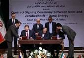 Russia's Zarubezhneft to Re-Develop Two Oil Fields in Iran