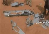 تحولات یمن| سرنگونی پهپاد جاسوسی متجاوزان؛ هلاکت 40 مزدور در عملیات دفاعی نیروهای یمنی