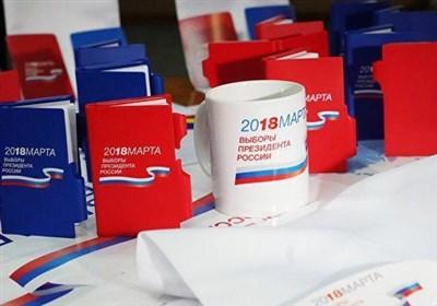 شرکت 800 تبعه روس ساکن ایران در انتخابات ریاست جمهوری روسیه