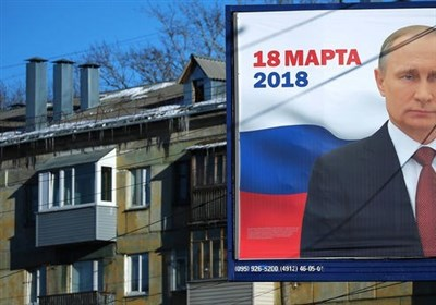 انتخابات ریاست جمهوری روسیه و 3 مسئله مهم