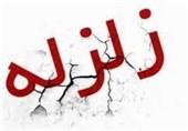 سمنان| زلزله 4.4 ریشتری شهمیرزاد را لرزاند