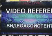 تایید استفاده از سیستم ویدئو چک در جام جهانی ۲۰۱۸ روسیه