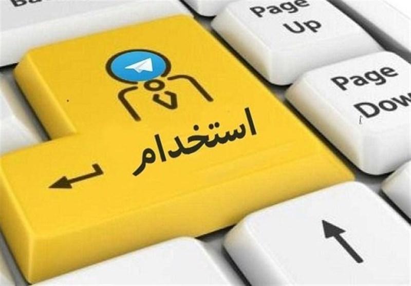 حذف استخدام رسمی در لایحه جدید دولت/ قرارداد پیمانی 7 ساله میشود