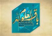پاداش شاد کردن مؤمنان در کلام امام باقر(ع)