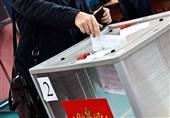 فتح مراکز الاقتراع للانتخابات الرئاسیة الروسیة