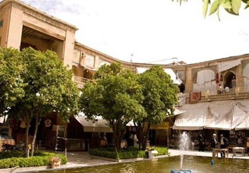 Saraye Moshir: Traditional Bazaar in Shiraz