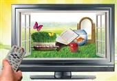 فیلمهای سینمایی تلویزیون برای آخرین روز از تعطیلات نوروزی