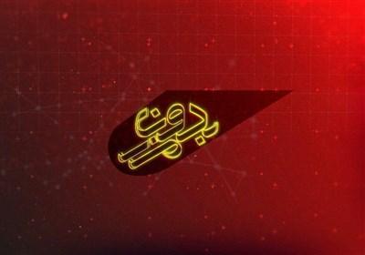 «بدون مرز» با رئیس مجلس عمان در تلویزیون