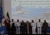 خوزستان| مراسم تجلیل از پیشکسوتان و خانوادههای معظم شهدای نداجا در خرمشهر برگزار شد