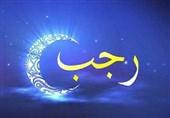 اصفهان| چگونه از باران رحمت رجب استفاده بیشتری ببریم؟