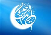2 ویژگی بزرگ ماه رجب در روایتی از پیامبر(ص)