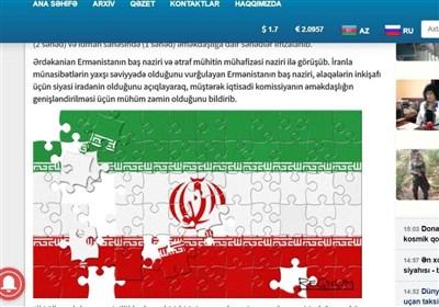 جسارت ها و عقده گشایی علیه ایران در آستانه نوروزی دکتر روحانی به جمهوری آذربایجان + سند