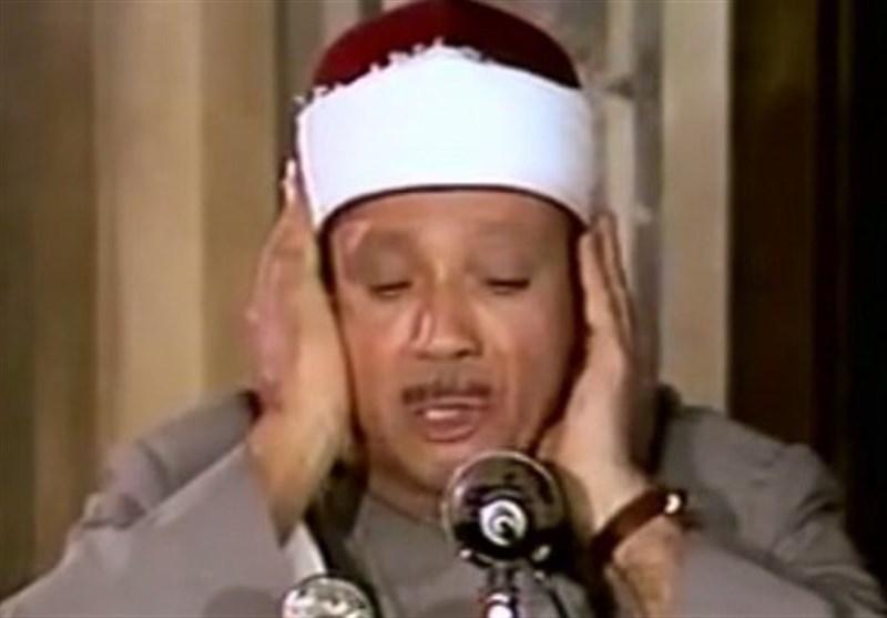 برنامههای رادیو قرآن در سالگرد عبدالباسط