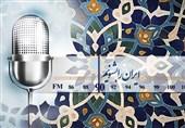 آثار بابک بیات روی آنتن رادیو ایران