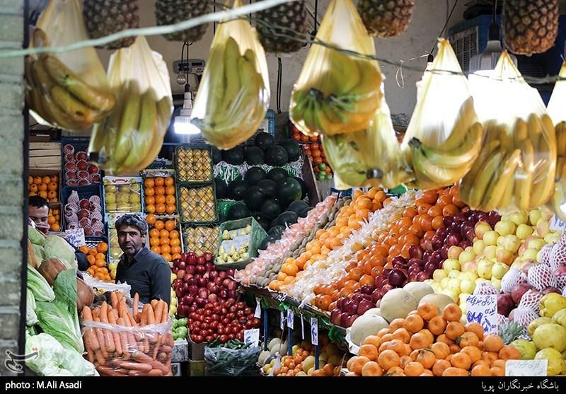 قیمت میوه و ترهبار و مواد پروتئینی در تهران؛ چهارشنبه 24 مهرماه + جدول