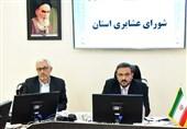 بیرجند| عوامل مهاجرت عشایر استان خراسان جنوبی پیگیری و بررسی شود