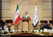 Guardian Council Deems Bill on Iran's Accession to FATF Unconstitutional