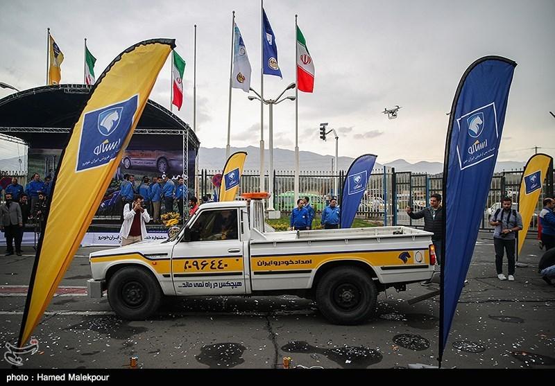 آغاز طرح خدمات امداد نوروزی ایران خودرو