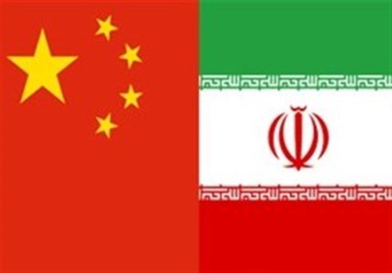 37 ملیار دولار ..حجم التبادل التجاری بین طهران وبکین
