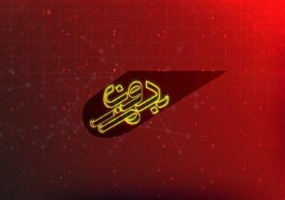 رئیس مجلس عمان: آماده برگزاری مذاکرات صلح یمن هستیم