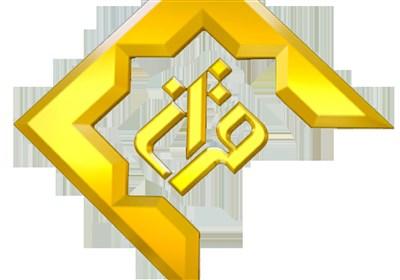 اجرای برنامه تحویل سال شبکه قرآن از حرم امام رضا(ع)