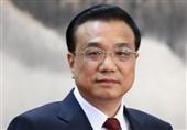 نخست وزیر چین: اختلافات میان چین و آمریکا اجتناب ناپذیر است