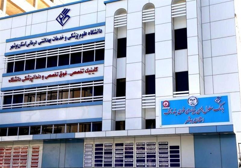 بوشهر| بانک خون بند ناف رویان در بوشهر افتتاح شد