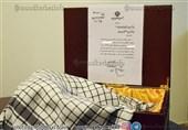 فتاة لبنانیة تبعث برسالة الى الإمام الخامنئی (حفظه الله)