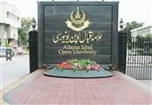 علامہ اقبال اوپن یونیورسٹی میں 2روزہ بین الاقوامی کانفرنس 21 مارچ کو شروع ہوگی