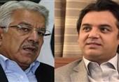 وزیر خارجہ پاکستان کیخلاف منی لانڈرنگ کیس؛ نیب نے پی ٹی آئی رہنما کو طلب کرلیا
