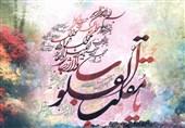 ساری|مراسم تحویل سال نو در بقاع متبرکه مازندران برگزار میشود