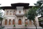 گرگان|بافت قدیم گرگان، بهشتی برای گردشگران و دوستداران میراث فرهنگی+فیلم