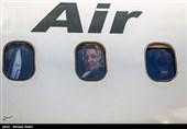 مازندران|پروازهای فرودگاه رامسر افزایش خواهد یافت