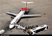 آیا پروازهای خارجی در فرودگاه شهید بهشتی اصفهان لغو شده است؟