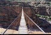 لرستان| بلندترین پل معلق خاورمیانه در پلدختر تخریب شد