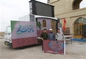 خوزستان  کاروان شادی«صراط نصر» به شهرهای استان خوزستان سفر میکند
