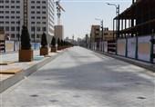 مشهد|شارستان آیت الله طبسی در محدوده حرم امام رضا(ع) افتتاح شد